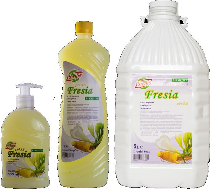 fresia_all